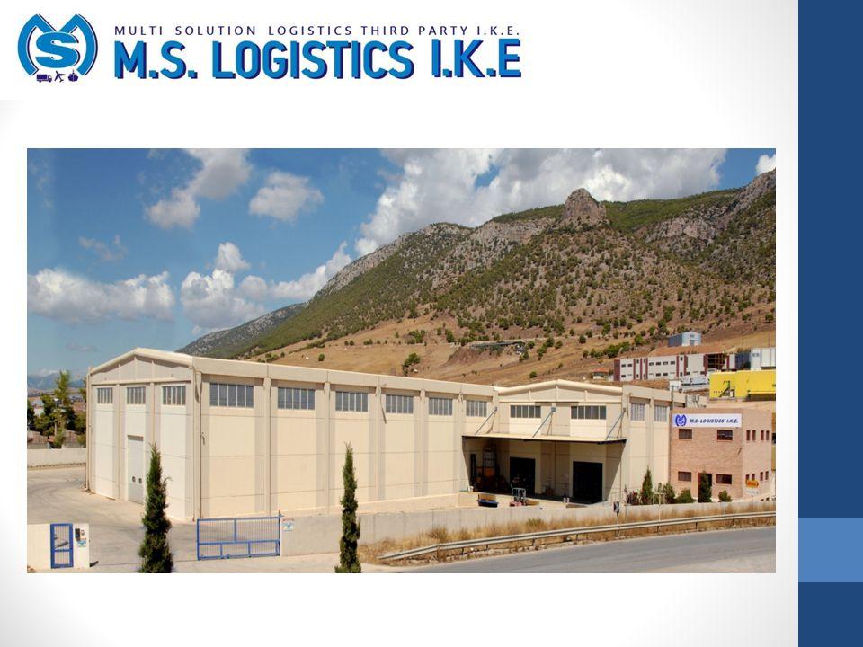 Έδρα: Ασπρόπυργος Αττικής Αποθηκευτικοί Χώροι: Ασπρόπυργος Αττικής, Καλοχώρι Θεσσαλονίκης