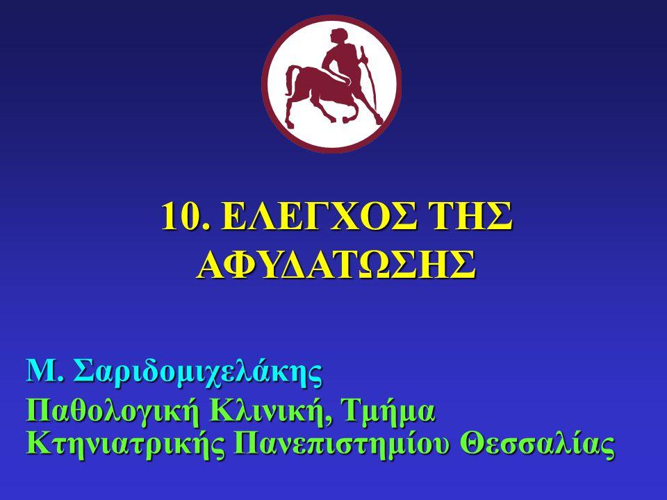 10.1.