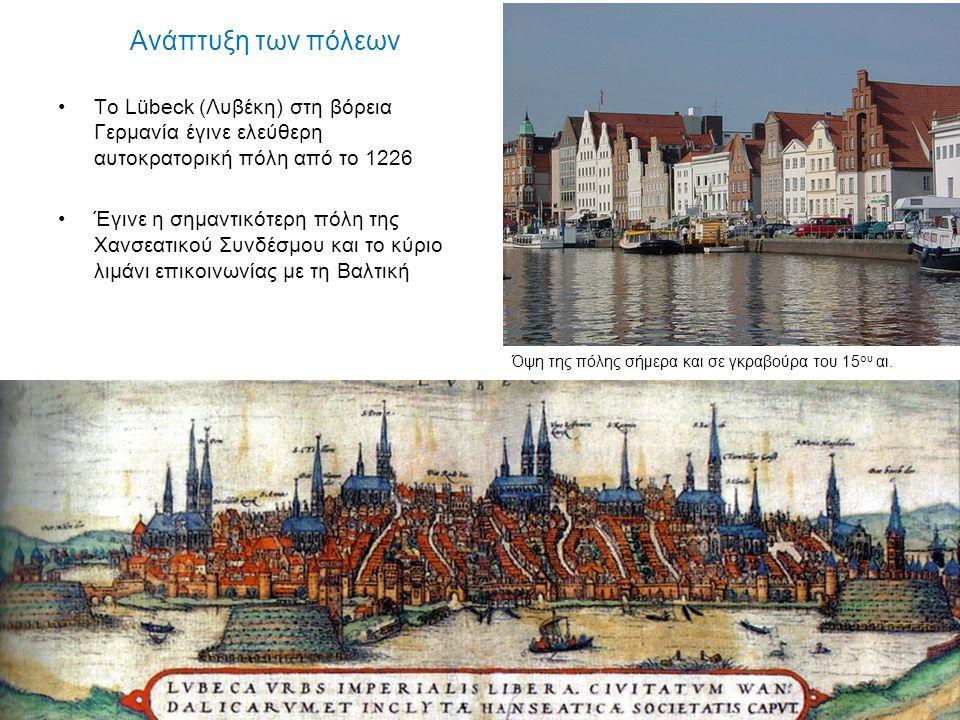 Σκέψη για την πόλη Τον 15 ο αιώνα δημοσιεύονται πολλές πραγματείες για την αρχιτεκτονική και τις οχυρώσεις, ιδίως στην Ιταλία, που ανανεώνουν τις ιδέες για την πόλη Αποφασιστική επίδραση ασκεί το έργο του Βιτρούβιου, ρωμαίου αρχιτέκτονα και μηχανικού (Marcus Vitruvius Pollio, 80/7— 15 π.Χ) Το έργο του, De architectura, ανακαλύφθηκε στα 1412-14 και επηρέασε σημαντικά του αρχιτέκτονες της Αναγέννησης Στα 10 βιβλία του έργου περιλαμβάνονται πραγματείες για την αρχιτεκτονική, την πολεοδομία, τη μηχανική Κατά Βιτρούβιο κάθε κτίριο πρέπει έχει τρεις αρετές: στερεότητα, χρηστικότητα, και ομορφιά Ο άνθρωπος του Βιτρούβιου σε σχέδιο του Λεονάρντο Ντα Βίντσι