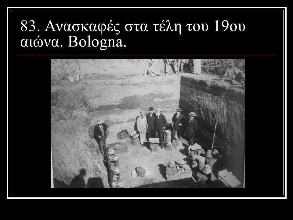 84.Α. Bologna, νεκρόπολη του San Vitale. 9ος αι. π.Χ.
