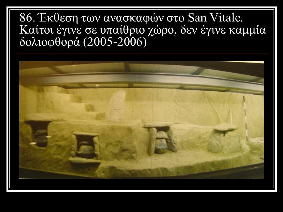 86. Έκθεση των ανασκαφών στο San Vitale. Καίτοι έγινε σε υπαίθριο χώρο, δεν έγινε καμμία δολιοφθορά (2005-2006)
