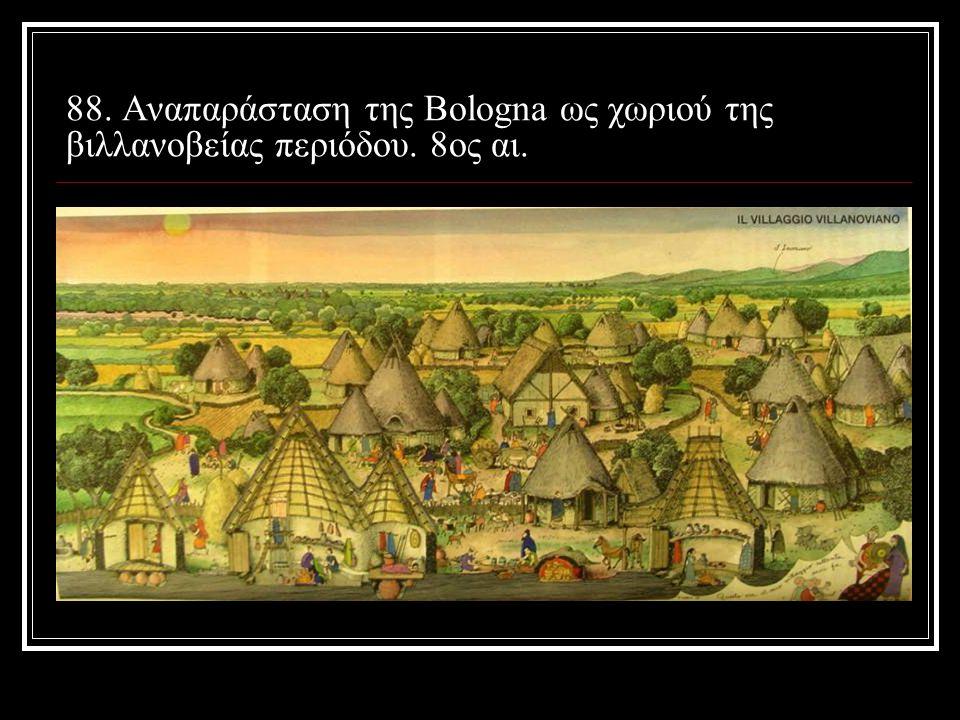 88. Αναπαράσταση της Bologna ως χωριού της βιλλανοβείας περιόδου. 8ος αι.