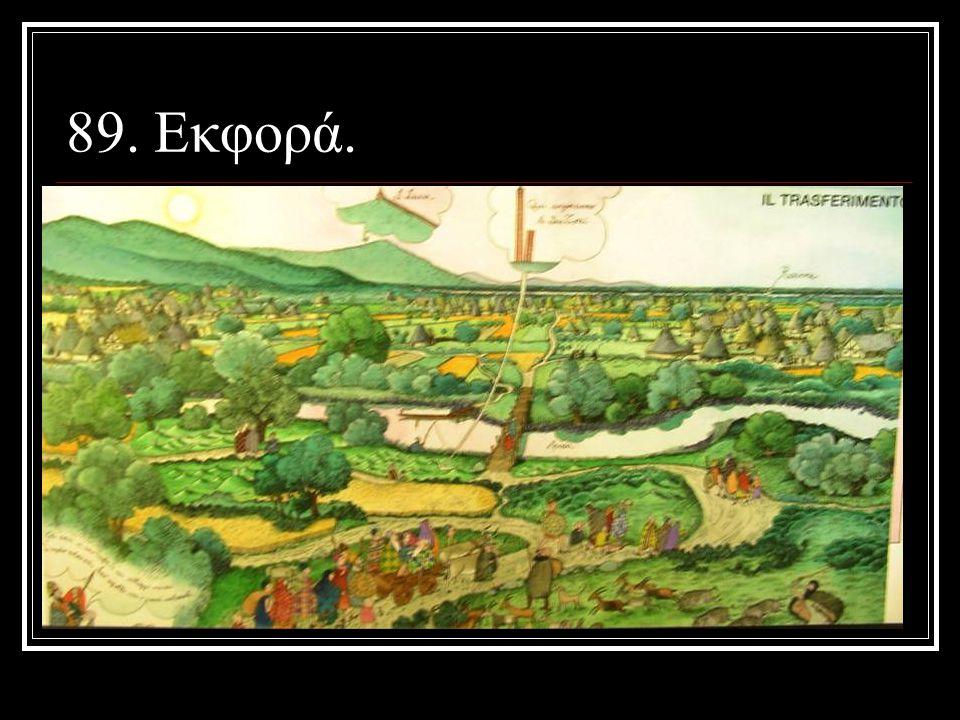 130. A. Σαρδηνιακός ασκός από την Vetulonia. Β-Γ. Οινοτριακά αγγεία από την Tarquinia και το Vulci.