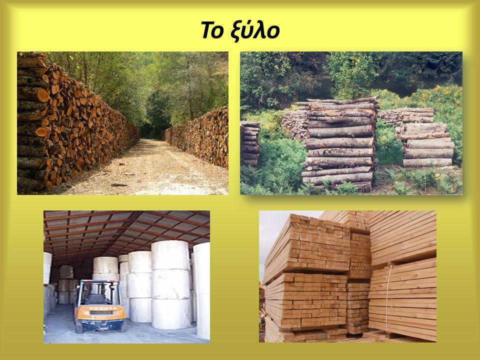 Το ξύλο