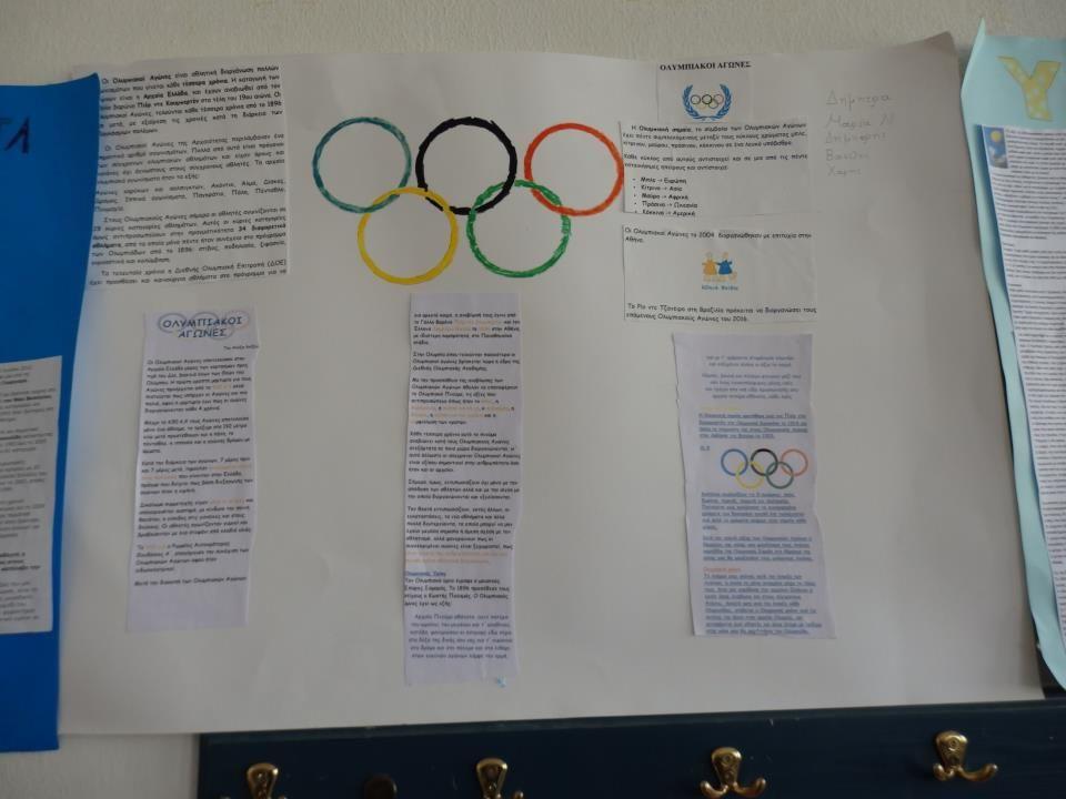 Ποιους στόχους βάλαμε; Στόχος του διαθεματικού προγράμματος ήταν οι μαθητές να γνωρίσουν ότι ο σκοπός του αθλητισμού είναι να συνεισφέρει στο χτίσιμο