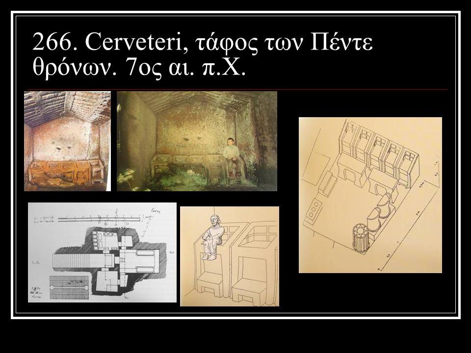 267. Τάφος των Πέντε Θρόνων, Cerveteri. Ρώμη, Conservatori και Λονδίνο, ΒΜ.