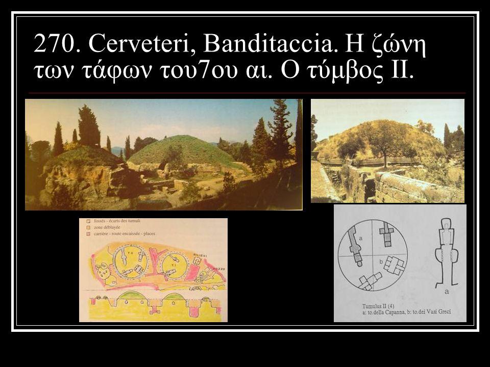 270. Cerveteri, Banditaccia. Η ζώνη των τάφων του7ου αι. Ο τύμβος ΙΙ.