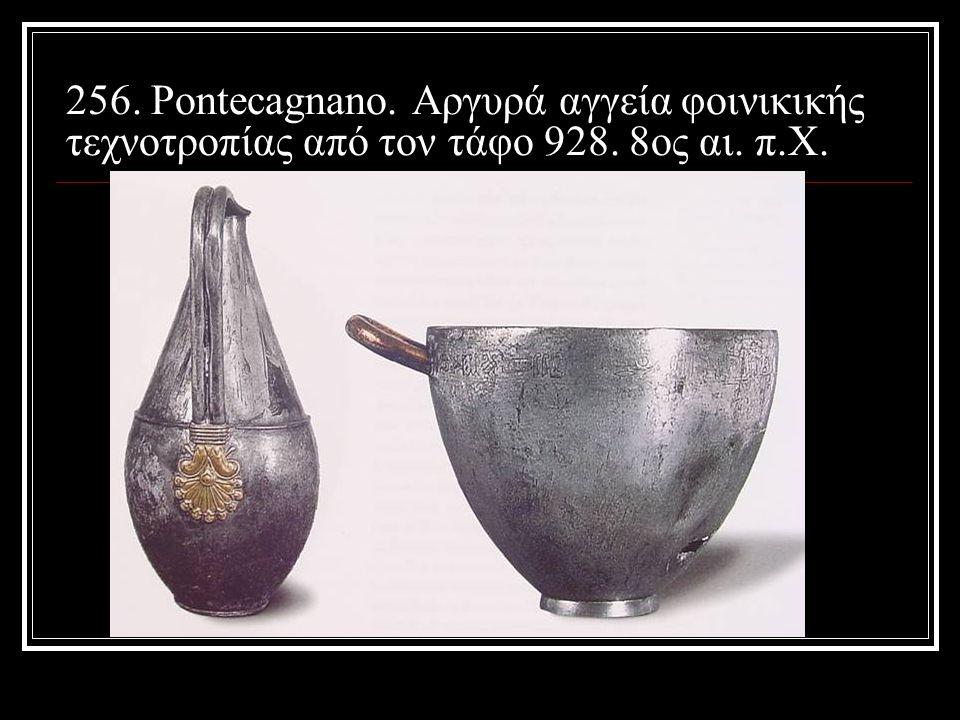 256. Pontecagnano. Αργυρά αγγεία φοινικικής τεχνοτροπίας από τον τάφο 928. 8ος αι. π.Χ.