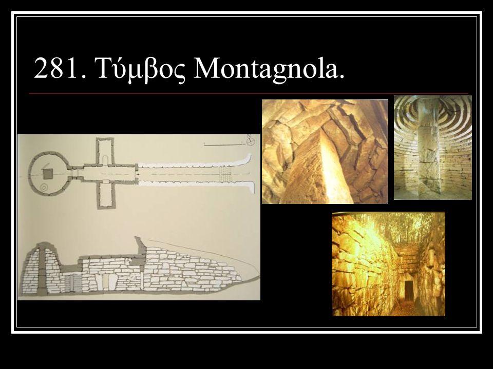 281. Τύμβος Montagnola.