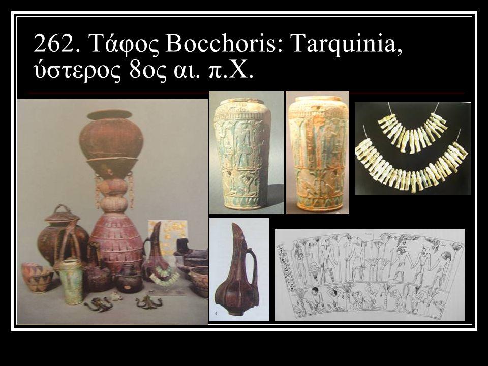 262. Τάφος Bocchoris: Tarquinia, ύστερος 8ος αι. π.Χ.