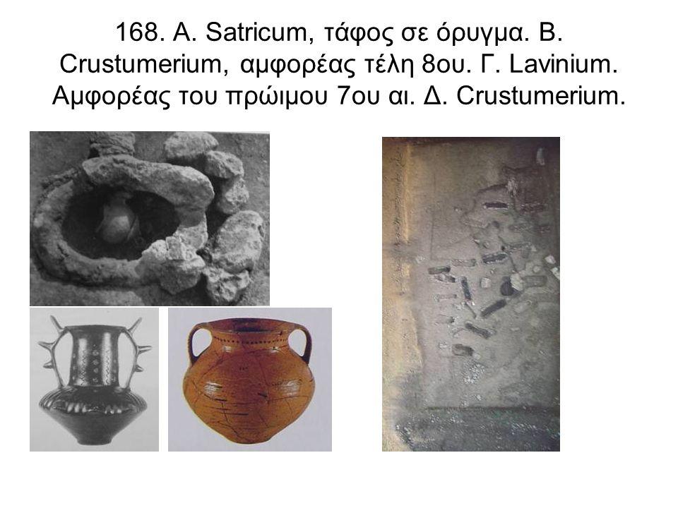 168. Α. Satricum, τάφος σε όρυγμα. Β. Crustumerium, αμφορέας τέλη 8ου. Γ. Lavinium. Αμφορέας του πρώιμου 7ου αι. Δ. Crustumerium.