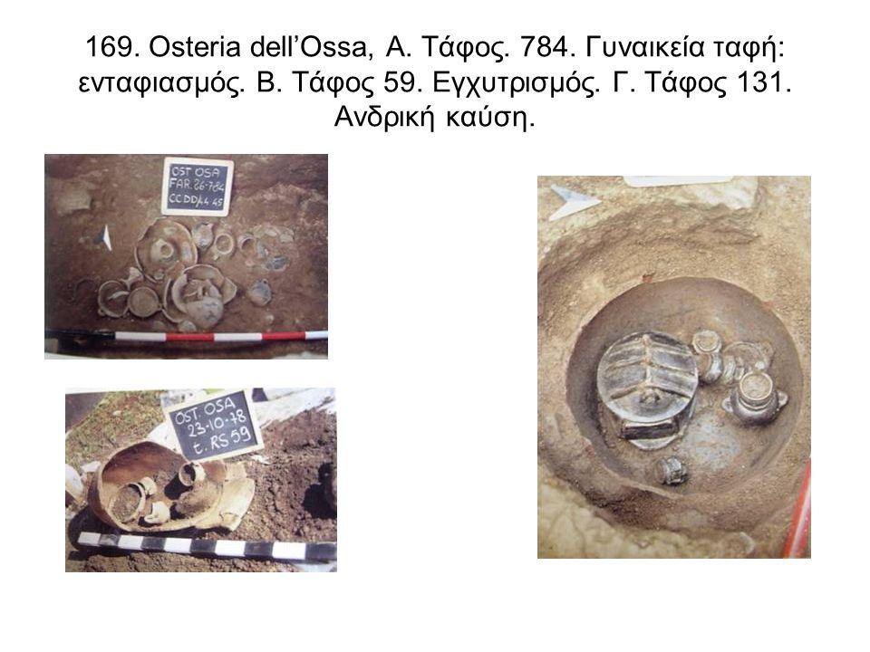 169. Osteria dell'Ossa, Α. Τάφος. 784. Γυναικεία ταφή: ενταφιασμός. Β. Τάφος 59. Εγχυτρισμός. Γ. Τάφος 131. Ανδρική καύση.