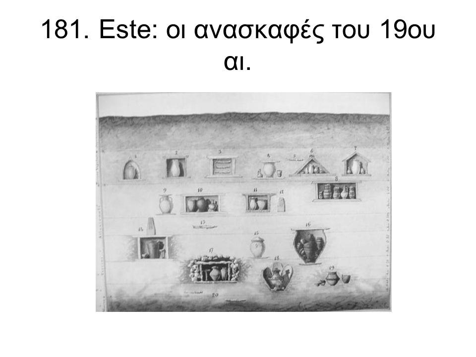 181. Este: οι ανασκαφές του 19ου αι.