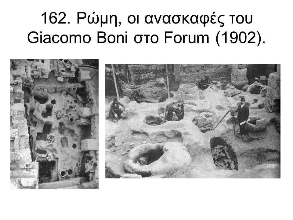 162. Ρώμη, οι ανασκαφές του Giacomo Boni στο Forum (1902).