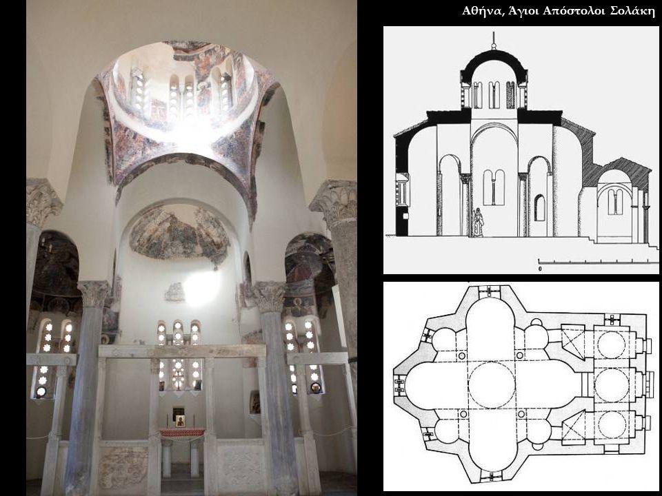 Αθήνα, καθολικό μονής Δαφνίου