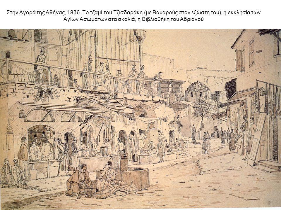 Στην Αγορά της Αθήνας, 1836.