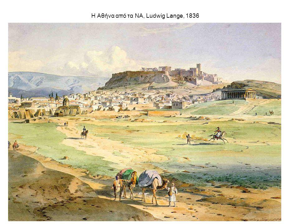 H Αθήνα από τα ΝΑ, Ludwig Lange, 1836