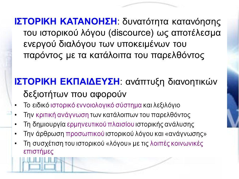 Η ΕΒΡΑΙΚΗ ΚΟΙΝΟΤΗΤΑ ΚΑΣΤΟΡΙΑΣ (1) Οι πρώτες γραπτές αναφορές της παρουσίας των Εβραίων στην πόλη της Καστοριάς, αναφέρουν την εγκατάσταση των πρώτων οικογενειών την εποχή του αυτοκράτορα Ιουστινιανού, δηλαδή κατά τον 6ο αιώνα.