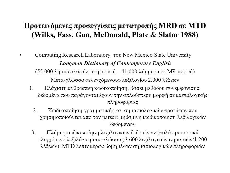 Προτεινόμενες προσεγγίσεις μετατροπής MRD σε MTD (Wilks, Fass, Guo, McDonald, Plate & Slator 1988) Computing Research Laboratory του New Mexico State