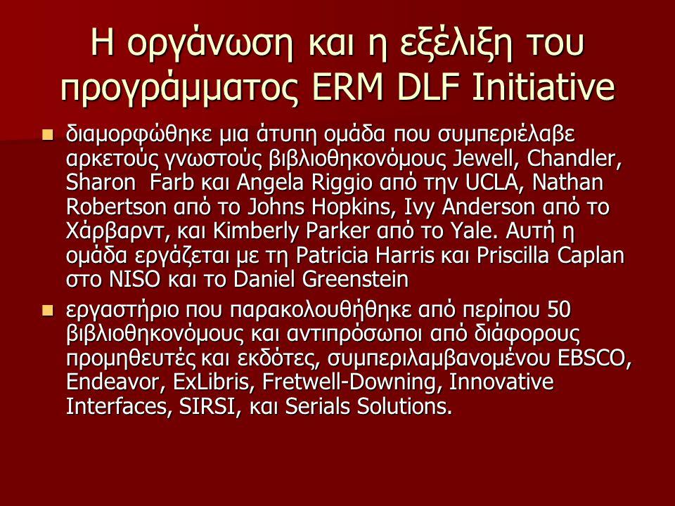 Η οργάνωση και η εξέλιξη του προγράμματος ERM DLF Initiative διαμορφώθηκε μια άτυπη ομάδα που συμπεριέλαβε αρκετούς γνωστούς βιβλιοθηκονόμους Jewell, Chandler, Sharon Farb και Angela Riggio από την UCLA, Nathan Robertson από το Johns Hopkins, Ivy Anderson από το Χάρβαρντ, και Kimberly Parker από το Yale.