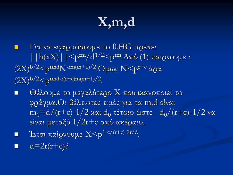 X,m,d Για να εφαρμόσουμε το θ.HG πρέπει ||h(xΧ)||<p rm /d 1/2 <p rm.Από (1) παίρνουμε : Για να εφαρμόσουμε το θ.HG πρέπει ||h(xΧ)||<p rm /d 1/2 <p rm.