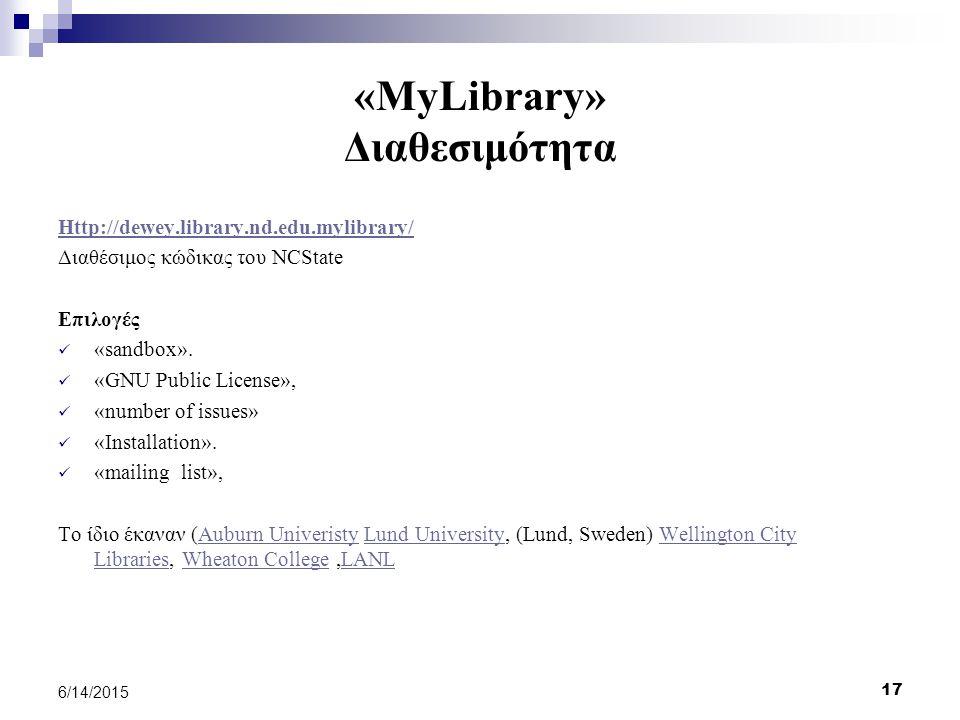 17 6/14/2015 «MyLibrary» Διαθεσιμότητα Http://dewey.library.nd.edu.mylibrary/ Διαθέσιμος κώδικας του NCState Επιλογές «sandbox».