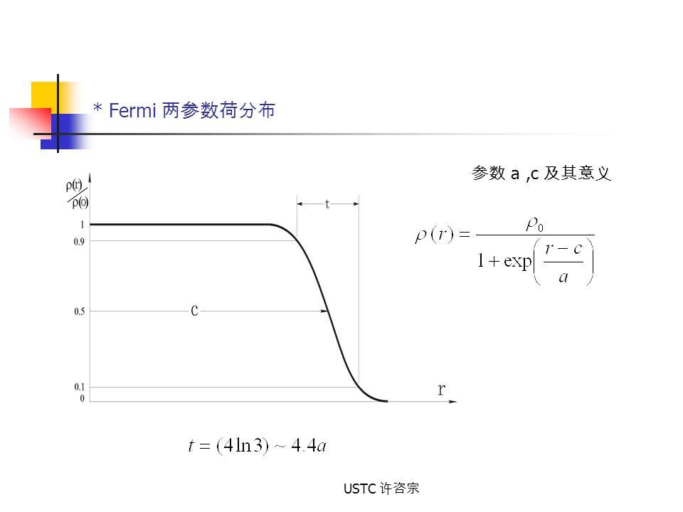 USTC 许咨宗 * Fermi 两参数荷分布 参数 a,c 及其意义