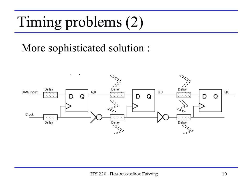 ΗΥ-220 - Παπαευσταθίου Γιάννης10 Timing problems (2) More sophisticated solution :