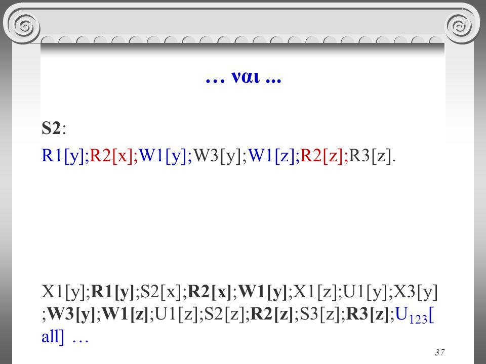 37 … ναι...S2: R1[y];R2[x];W1[y];W3[y];W1[z];R2[z];R3[z].