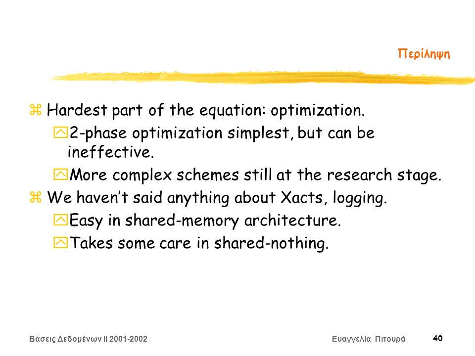Βάσεις Δεδομένων II 2001-2002 Ευαγγελία Πιτουρά 40 Περίληψη zHardest part of the equation: optimization.