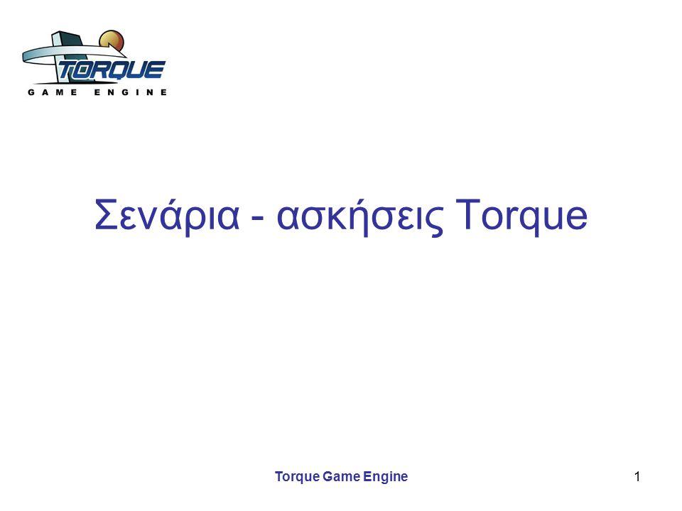 Torque Game Engine1 Σενάρια - ασκήσεις Torque
