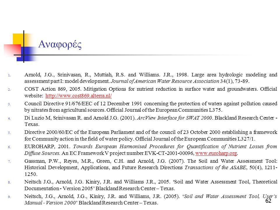 62 Αναφορές 1. Arnold, J.G., Srinivasan, R., Muttiah, R.S. and Williams. J.R., 1998. Large area hydrologic modeling and assessment part I: model devel