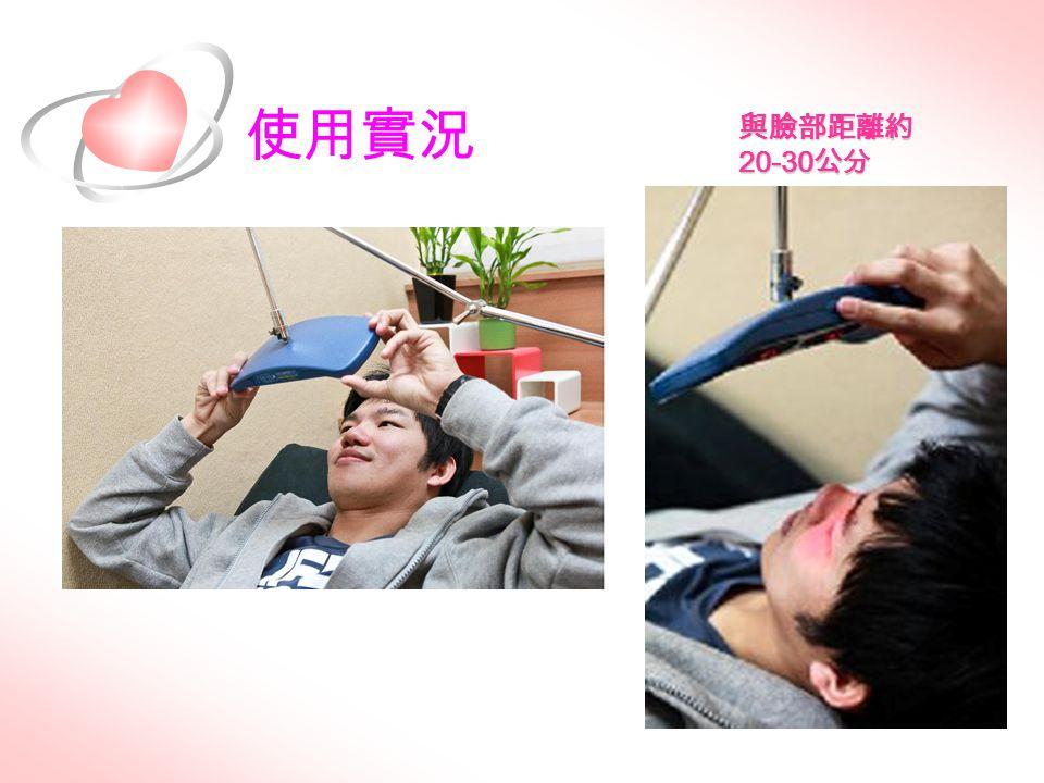 使用實況 除了使用於頸部及肩部之外,也可將背帶後拉按摩背 部,或視個人需要用於臀部及大腿。