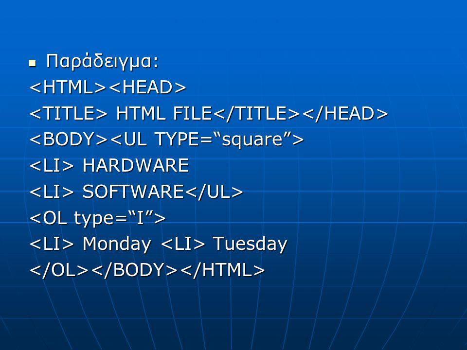 Υπερ-καθολικές Μεταβλητές 2/2 $_REQUEST- Πίνακας όλης της εισόδου του χρήστη, συμπεριλαμβανομένων των περιεχομένων εισόδου που περιλαμβάνουν τα $_GET, $_POST και $_COOKIE $_REQUEST- Πίνακας όλης της εισόδου του χρήστη, συμπεριλαμβανομένων των περιεχομένων εισόδου που περιλαμβάνουν τα $_GET, $_POST και $_COOKIE $_SESSION- Πίνακας μεταβλητών συνόδου $_SESSION- Πίνακας μεταβλητών συνόδου