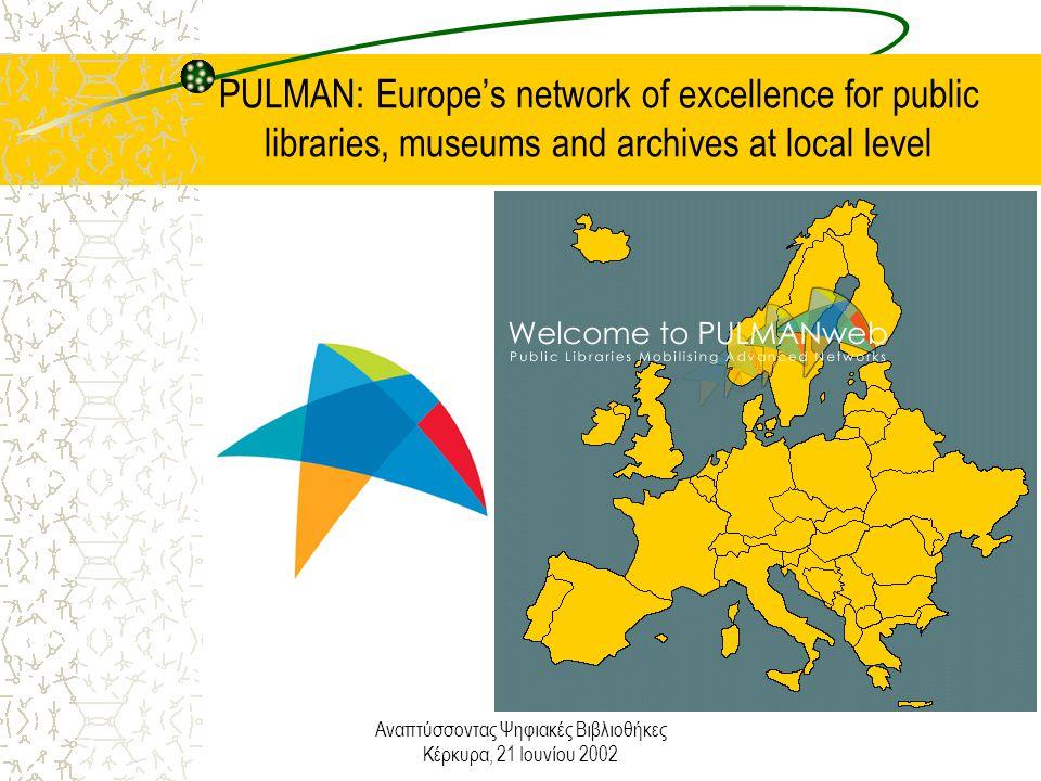 Αναπτύσσοντας Ψηφιακές Βιβλιοθήκες Κέρκυρα, 21 Ιουνίου 2002 PULMAN: Europe's network of excellence for public libraries, museums and archives at local level