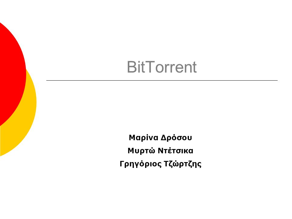BitTorrent Μαρίνα Δρόσου Μυρτώ Ντέτσικα Γρηγόριος Τζώρτζης