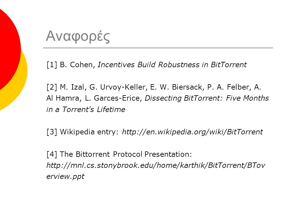 Αναφορές [1] B. Cohen, Incentives Build Robustness in BitTorrent [2] Μ.
