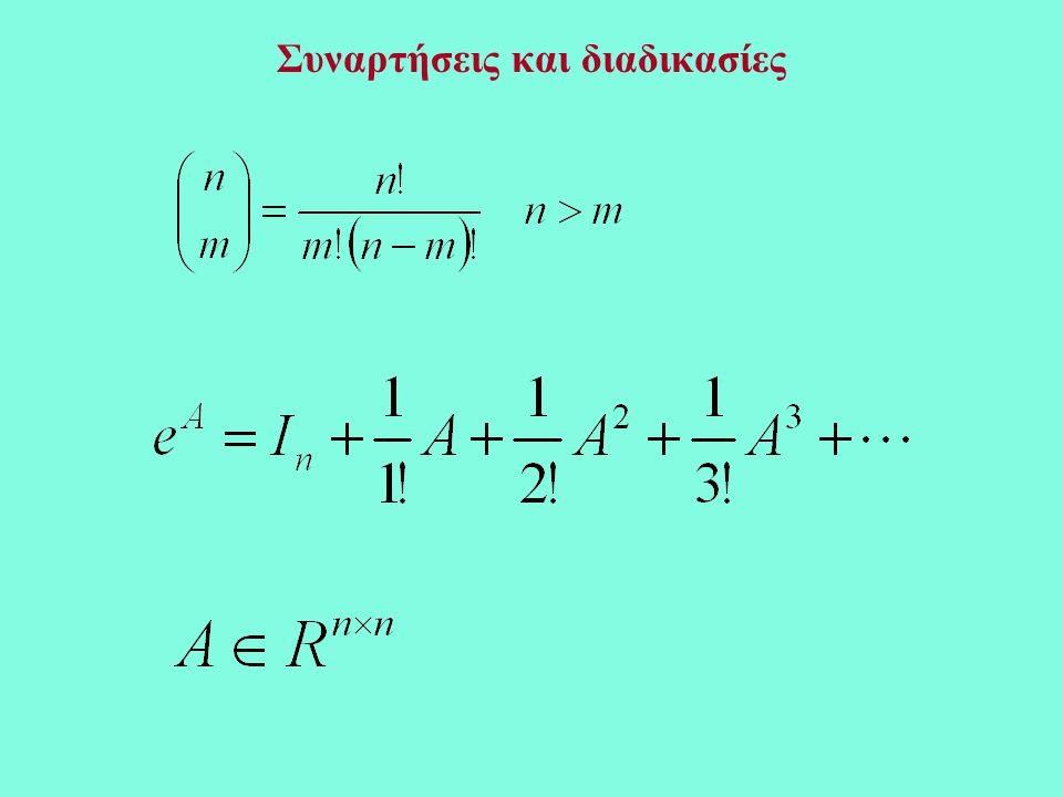 CONTAINS FUNCTION MATRIXPOWER(A,N,M) IMPLICIT NONE INTEGER, INTENT(IN):: N,M REAL, INTENT(IN):: A REAL P(N,N), MATRIXPOWER(N,N) INTEGERI DO I=1,N P(I,I)=1 END DO DO I=1,M P=MATMUL(A,P) END DO MATRIXPOWER=P END FUNCTION MATRIXPOWER END PROGRAM MATRIX_FUNCTIONS