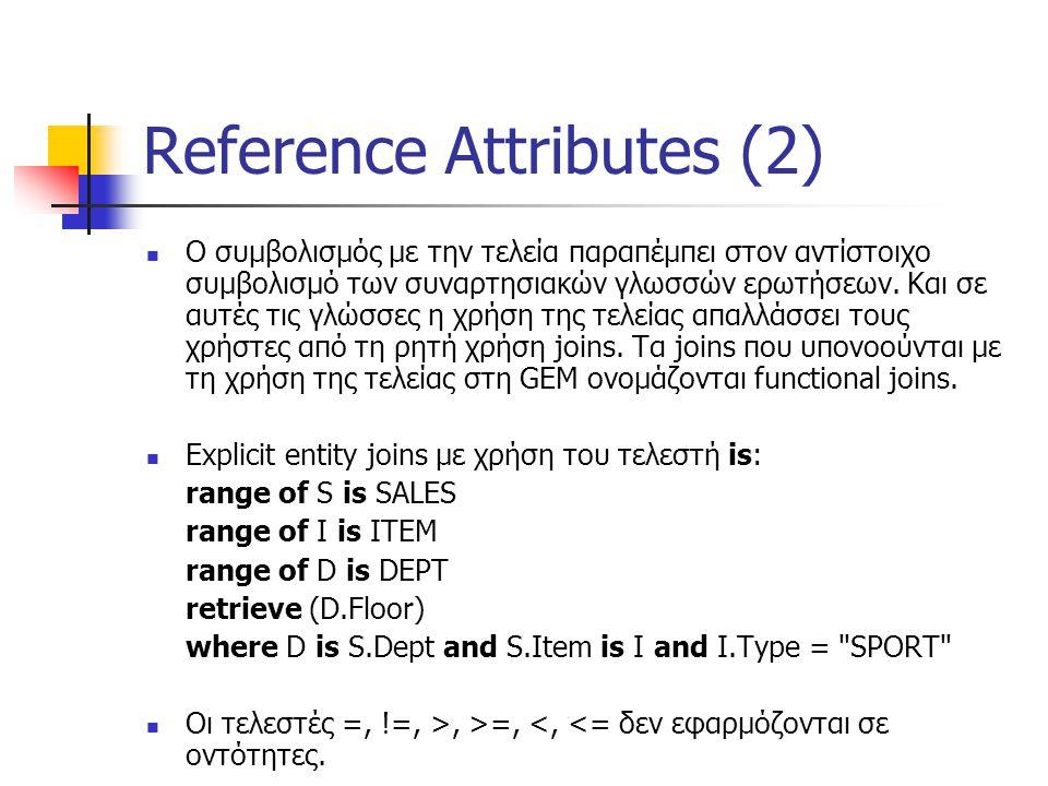 Reference Attributes (2) Ο συμβολισμός με την τελεία παραπέμπει στον αντίστοιχο συμβολισμό των συναρτησιακών γλωσσών ερωτήσεων. Και σε αυτές τις γλώσσ