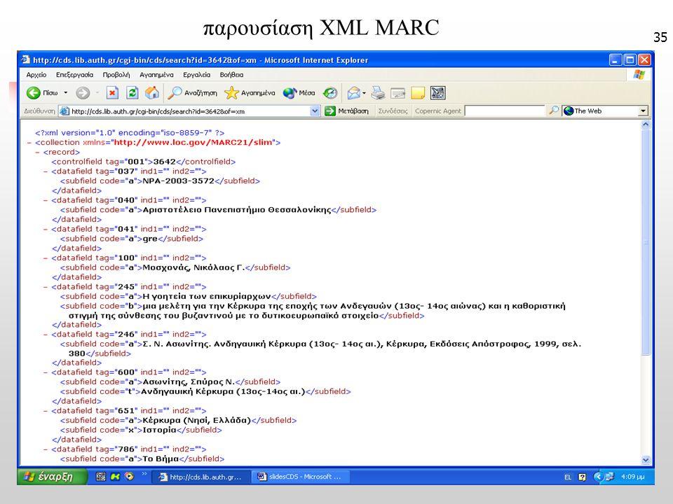 35 παρουσίαση XML MARC