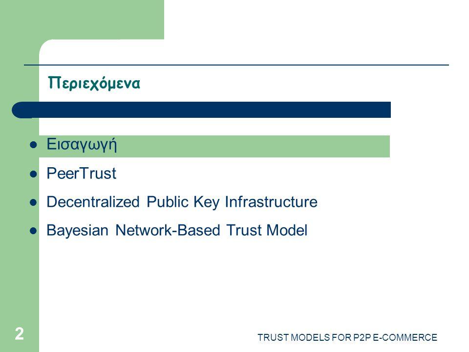 TRUST MODELS FOR P2P E-COMMERCE 13 Decentralized Public Key Infrastructure (2/3)