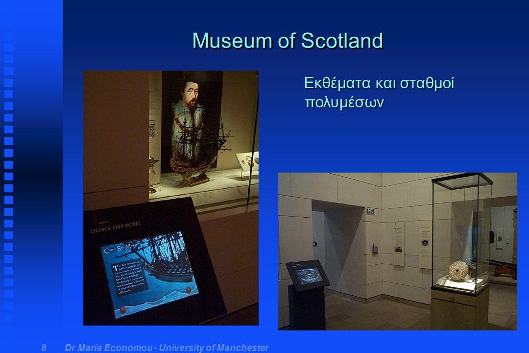 Dr Maria Economou - University of Manchester 19 Museum of London Ρωμαϊκό Λονδίνο: χρήση ερμηνευτικών μέσων Χάρτες και μοντέλα Ερμηνεία των μνημείων Ανακατασκευασμένο triclinium Έκθεση νομισμάτων Έκθεμα για νερόμυλο Ανακατασκευή του ρωμαϊκού συστήματος ζυγίσματος Ρωμαικό ταξίδι με εικόνες που εναλάσσονται