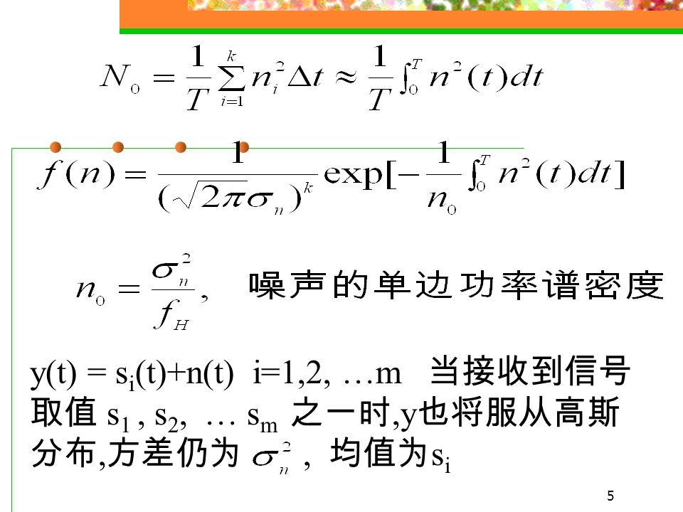4 若限带信道的截止频率为 f H ,理想抽样 频率为 2 f H ,则在( 0 , T )时间内共有 2f H T 个抽样值,其平均功率为 令抽样间隔 Δt=1/2f H ,若 Δt << T, 则上 式可近似用积分代替