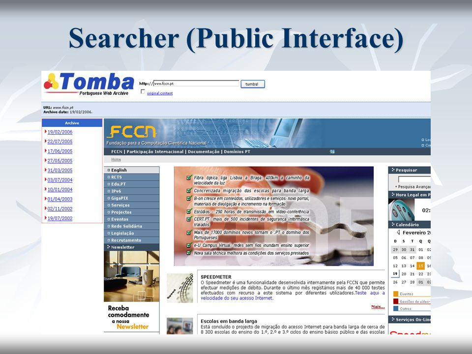 Searcher (Public Interface)