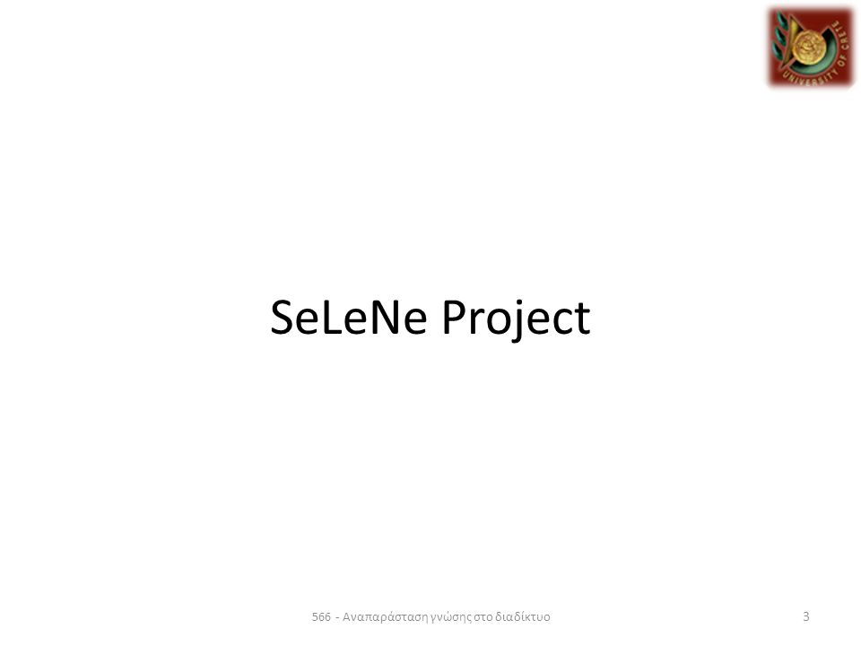 What is SeLeNe Project o An approach to provide a SELF e-learning network in order to support geographically distributed and highly heterogeneous learners.