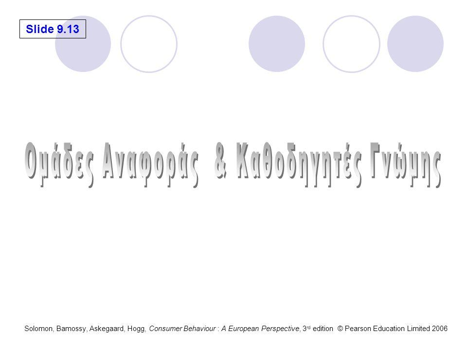 Slide 9.13 Solomon, Bamossy, Askegaard, Hogg, Consumer Behaviour : A European Perspective, 3 rd edition © Pearson Education Limited 2006