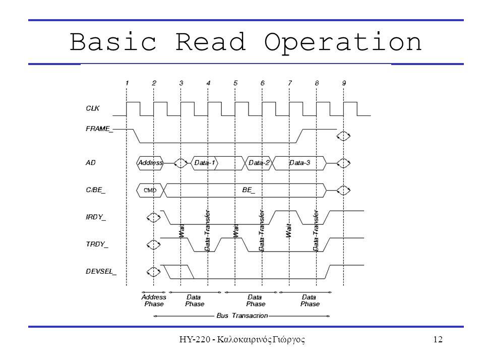 ΗΥ-220 - Καλοκαιρινός Γιώργος12 Basic Read Operation