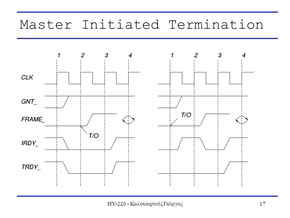 ΗΥ-220 - Καλοκαιρινός Γιώργος17 Master Initiated Termination