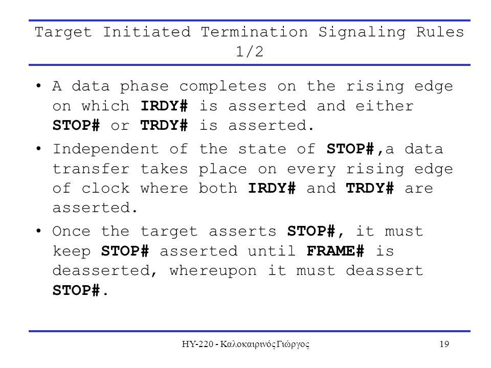ΗΥ-220 - Καλοκαιρινός Γιώργος19 Target Initiated Termination Signaling Rules 1/2 A data phase completes on the rising edge on which IRDY# is asserted