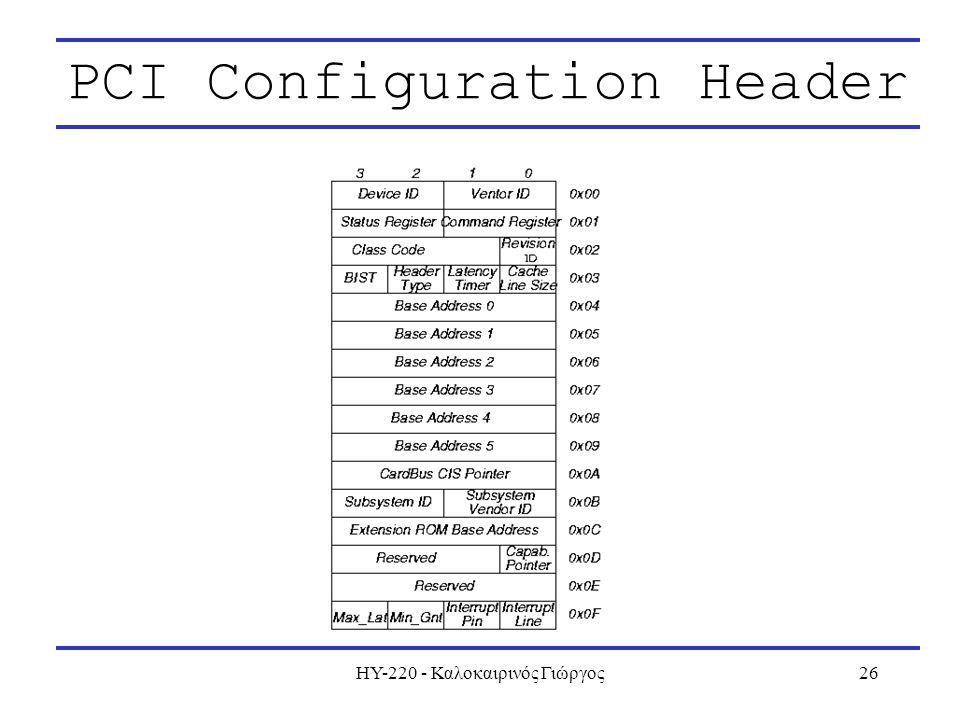 ΗΥ-220 - Καλοκαιρινός Γιώργος26 PCI Configuration Header
